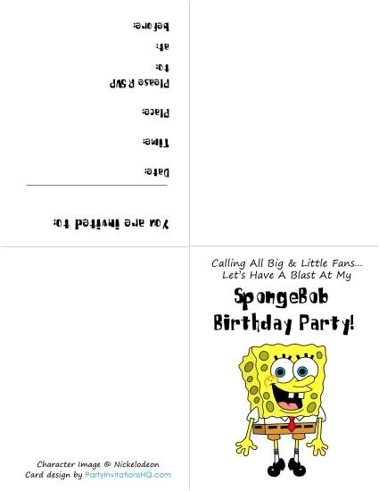 spongebob invitations template