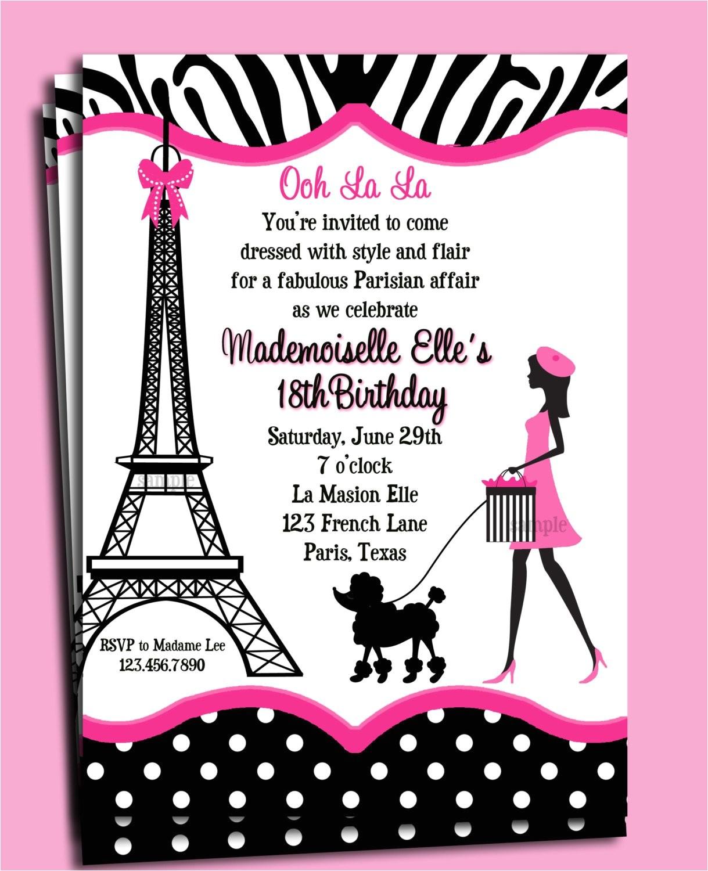 paris invitation printable or printed