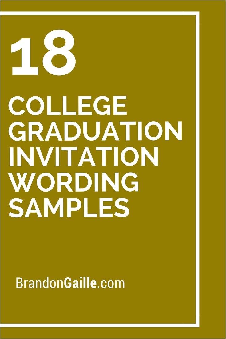 graduation dinner invitation