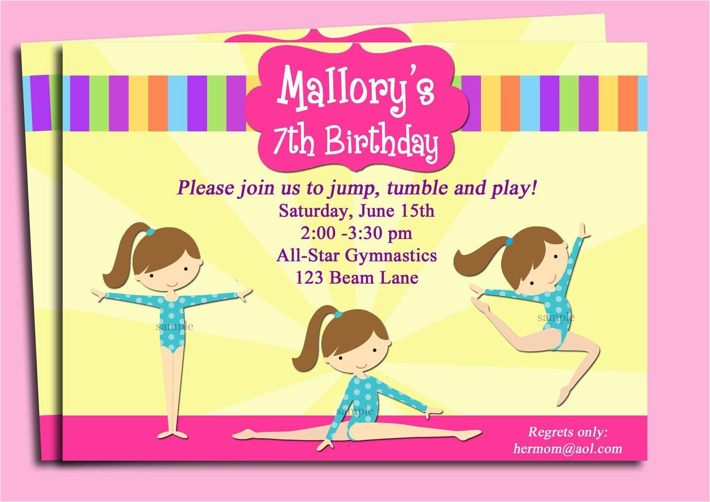 gymnastics invitation printable or