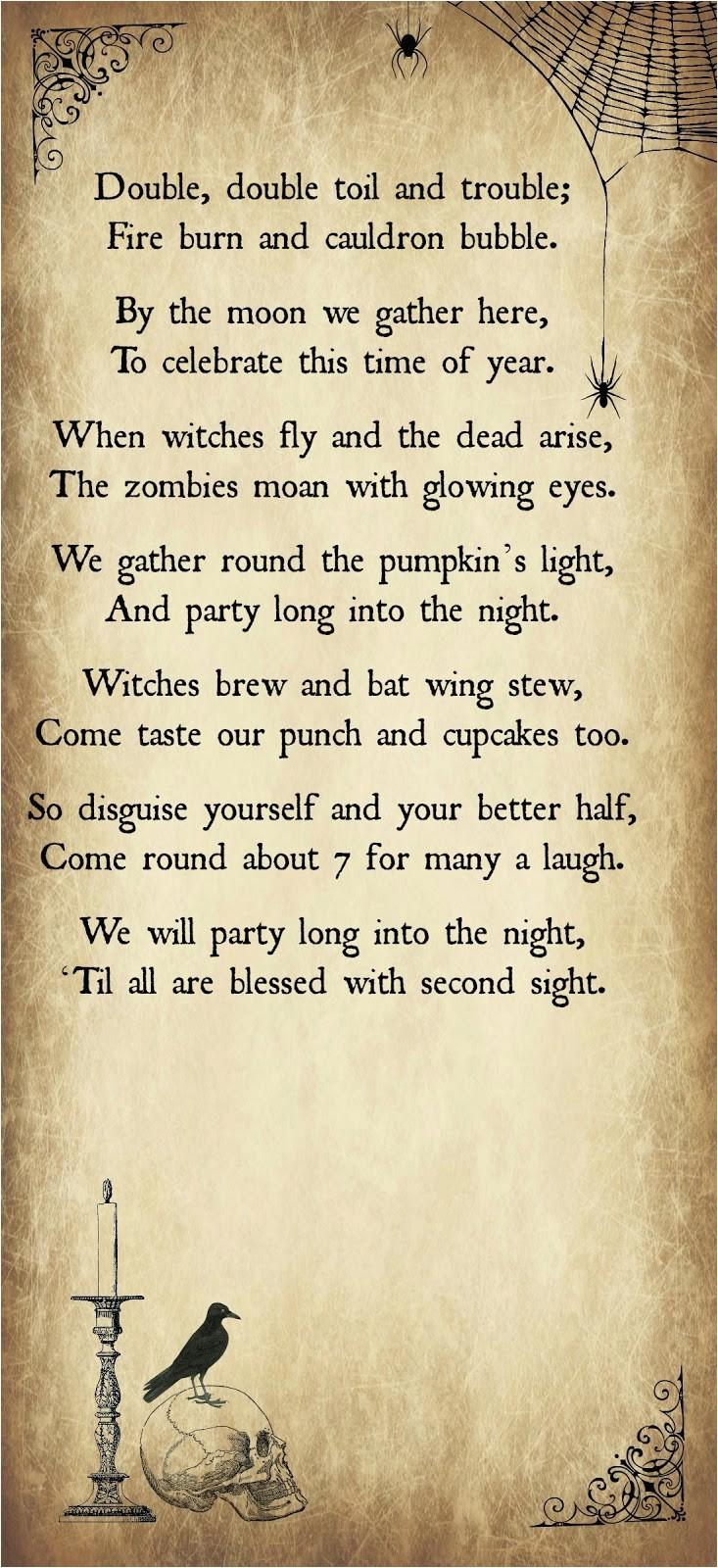 halloween party invitation 2014