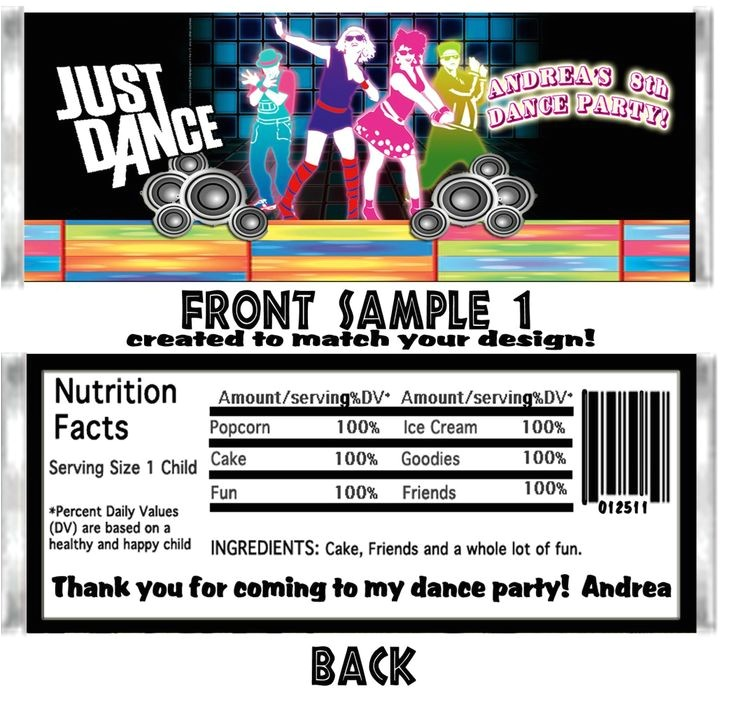 hip hop dance party invitations