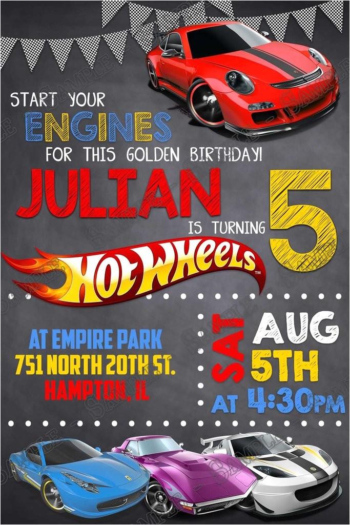 hot wheels birthday party invitation