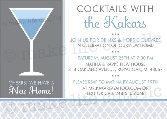housewarming printable 5x7 invitation