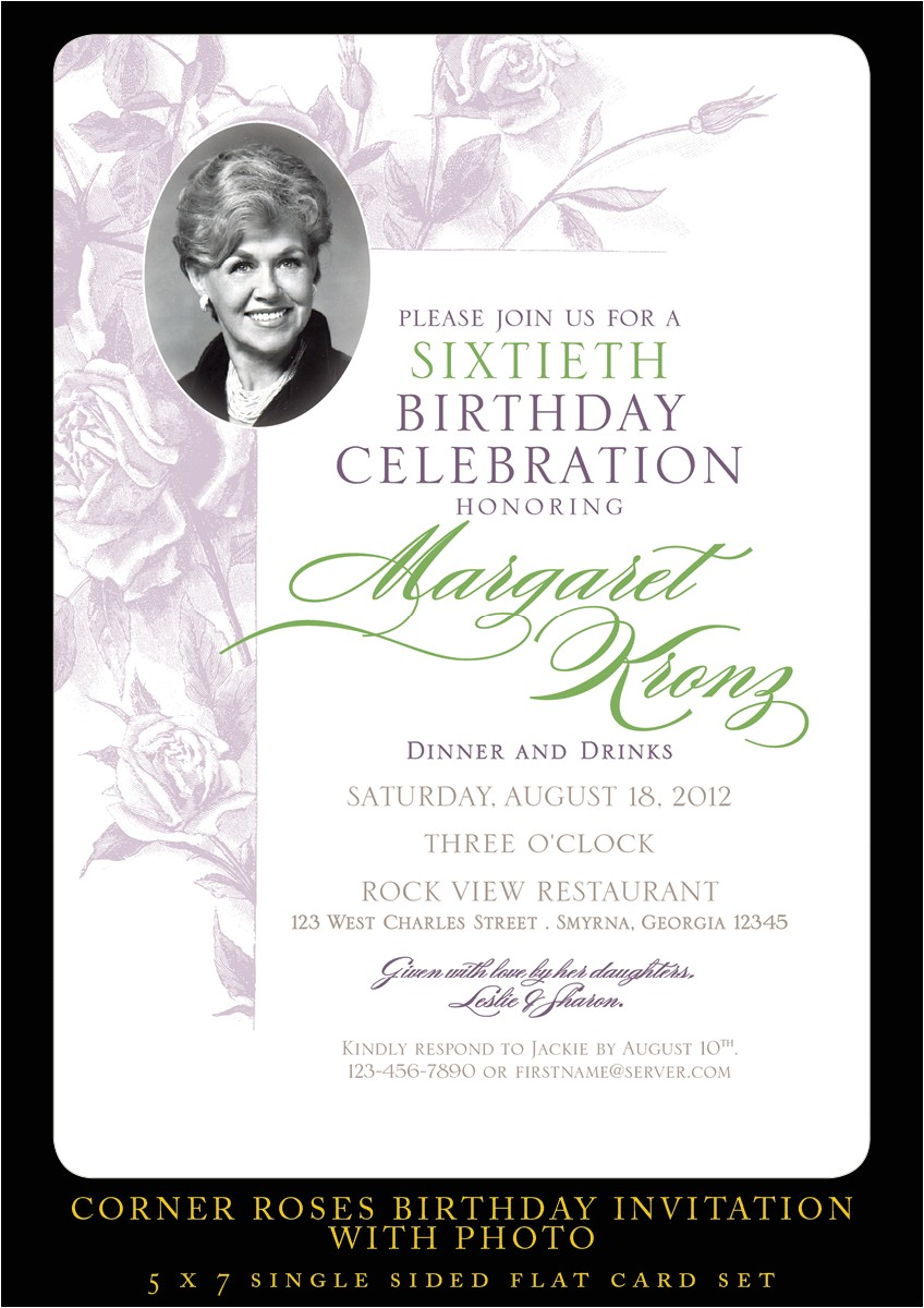 70th birthday invitation designs
