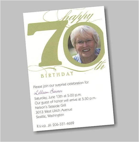70th birthday party invitations