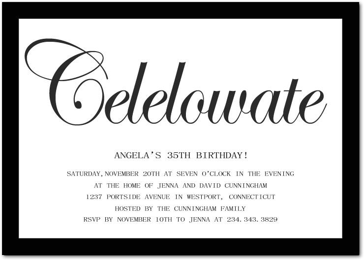 birthday invite wording
