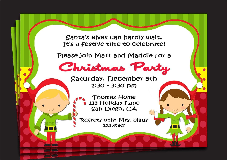 christmas party invitation printable or