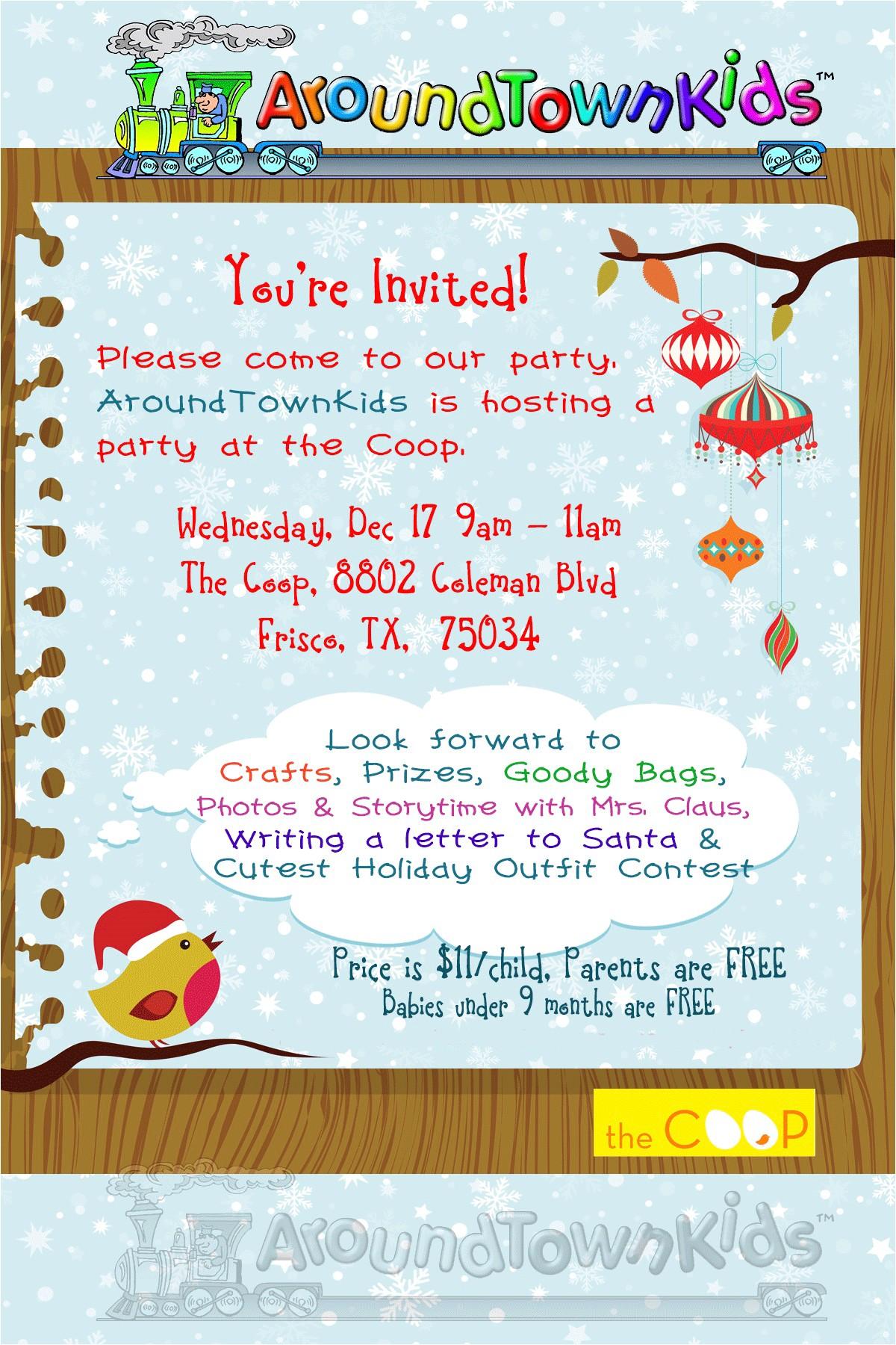 kids christmas party invitation