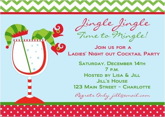 holiday party invitation ladies night