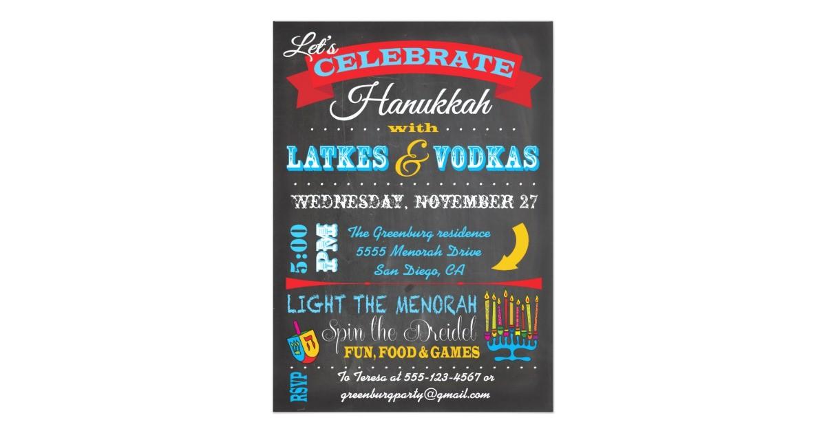 chalkboard hanukkah latkes vodkas invitations 161132497790398502