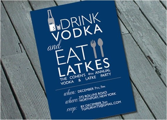 latke vodka hanukkah party invitation