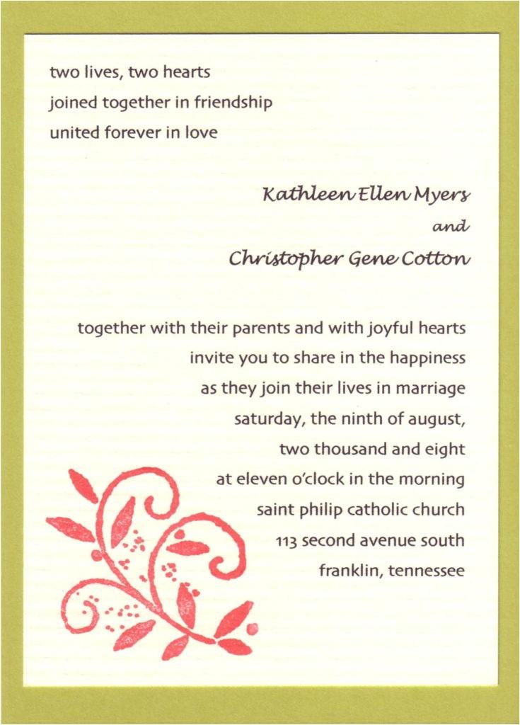 birthday lunch invitation wording