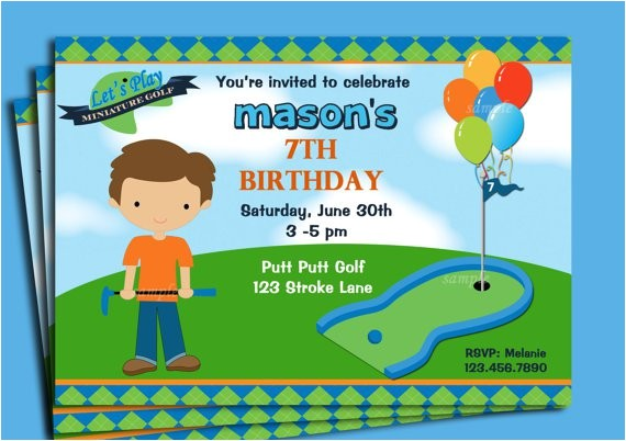 free printable mini golf invitations