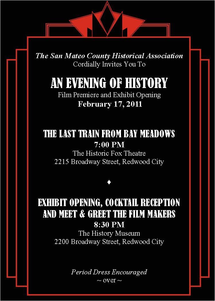 movie premiere invitations
