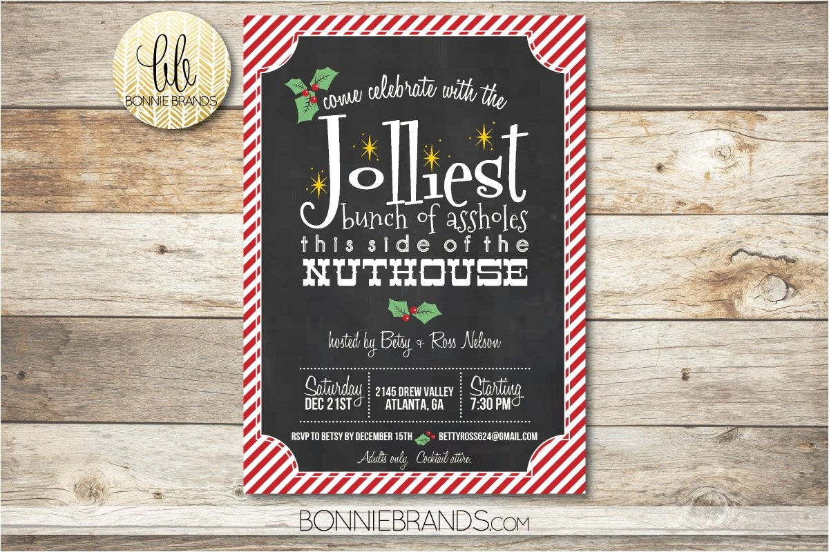 holiday party invitation christmas ref shop home active