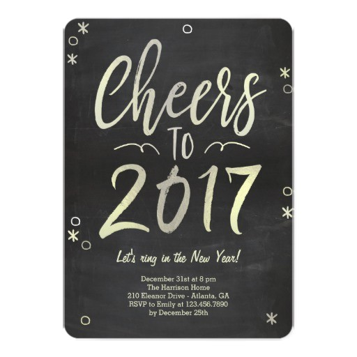 cheers to 2017 new years eve party invitation 256972158076207877