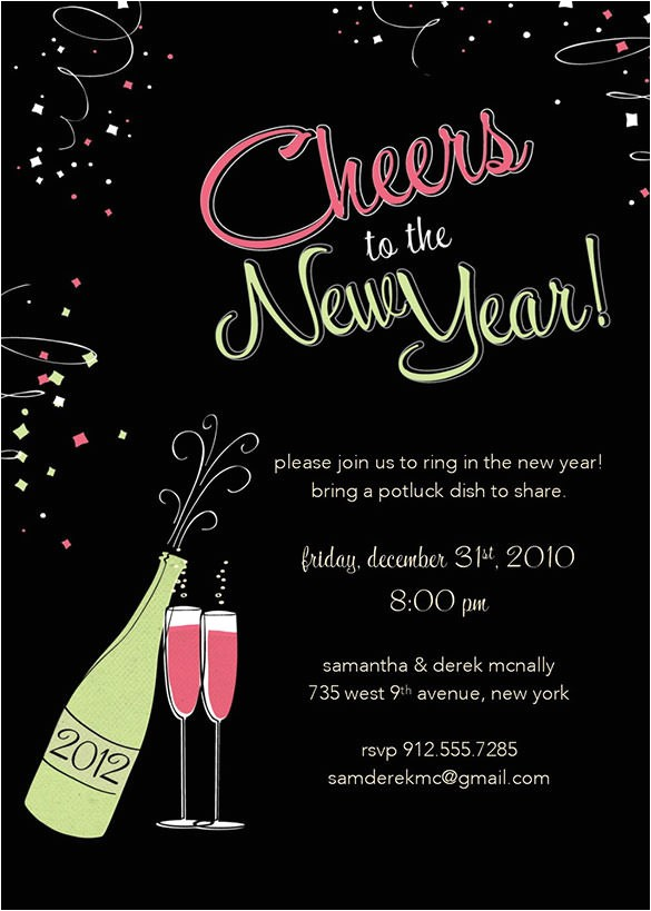 new years party invitation template