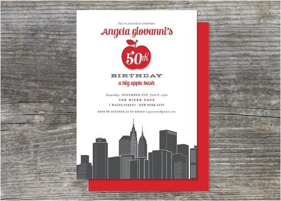 new york big apple party invitation 15