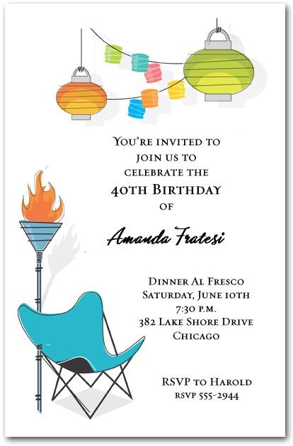 Patio Party Invitations Retro Summer Patio Party Invitations Bbq Invitations