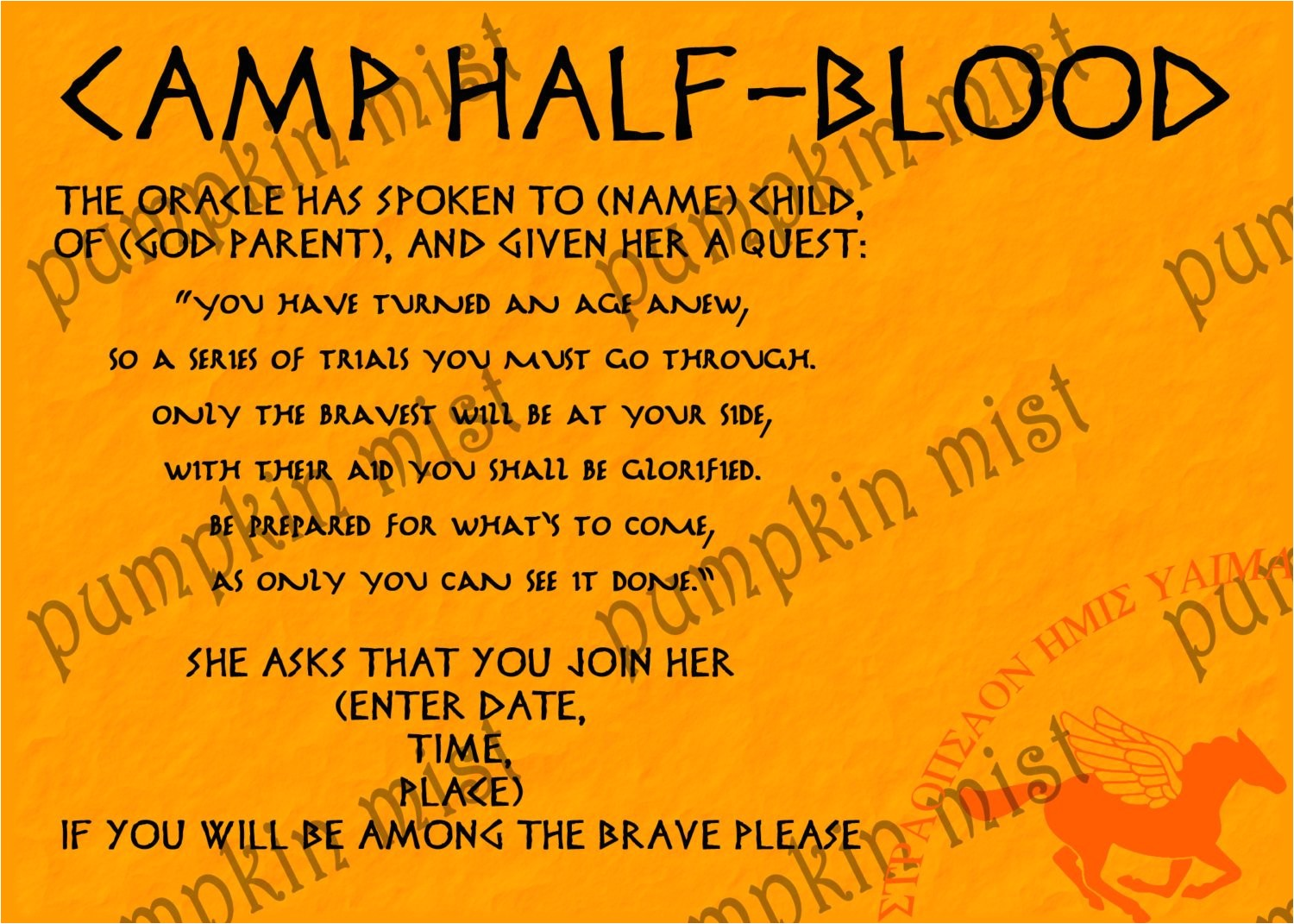 percy jackson party invitation