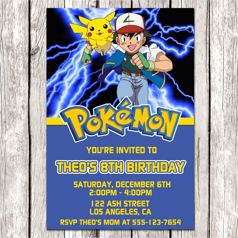 pokemon invitation pokemon birthday