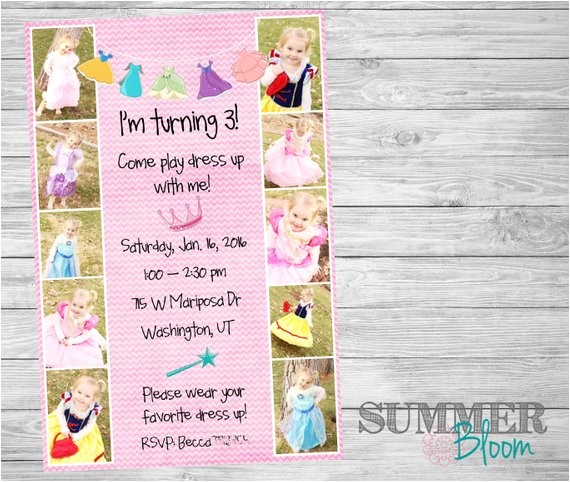 princess dress up party invitation
