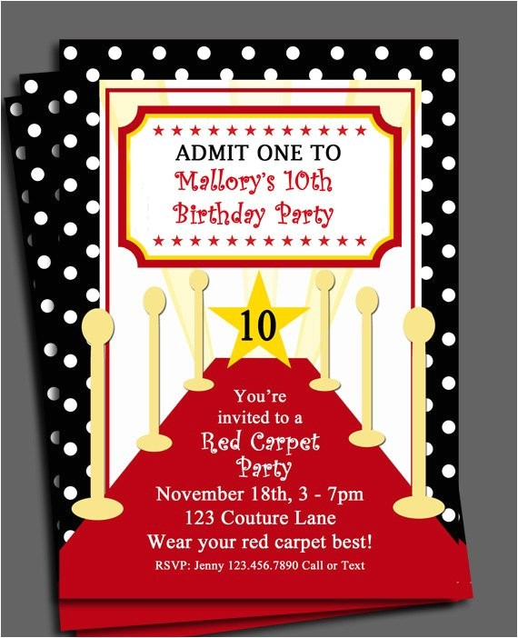 red carpet party invitation printable personalized