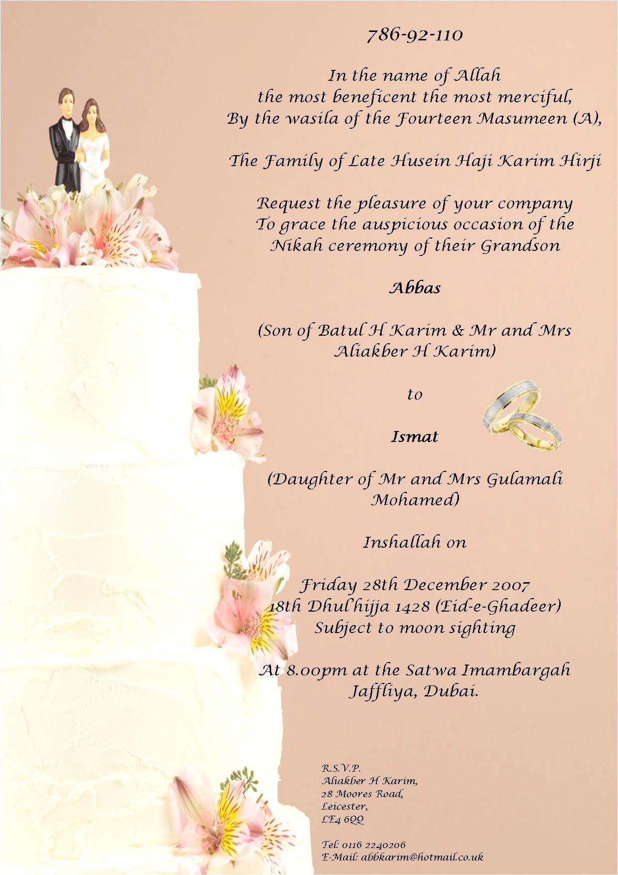 christian birthday invitation wording
