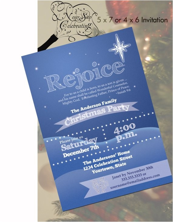 christian christmas party invitation