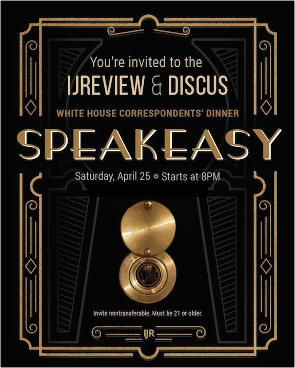 speakeasy party invitations