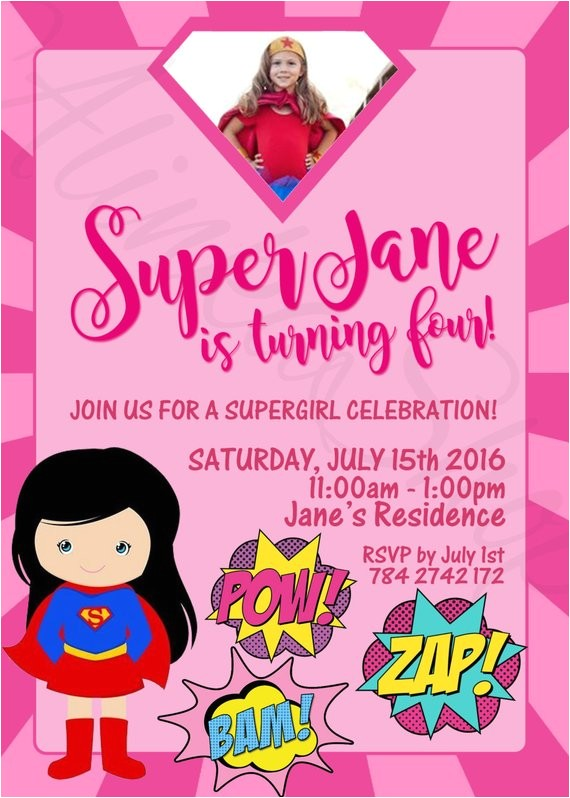 supergirl party invitations dc supergirl