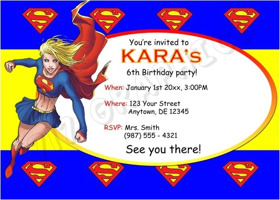 supergirl birthday invitation printable
