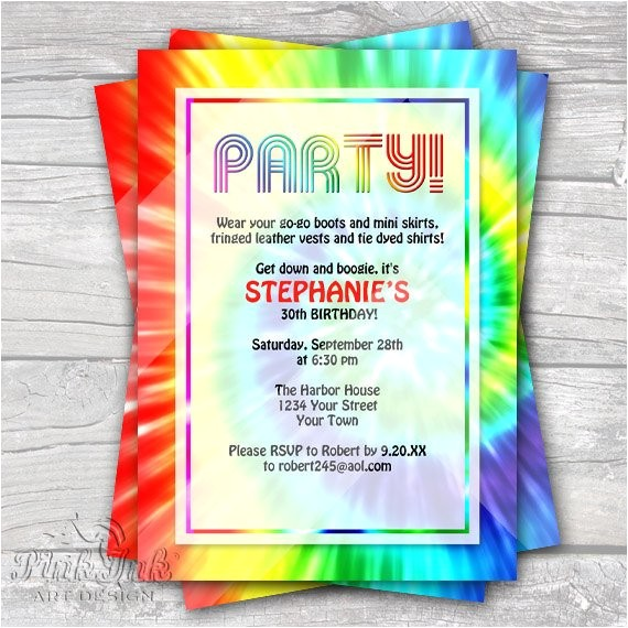 tie dye retro 1960s editable pdf party
