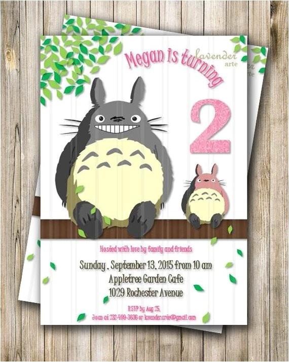 totoro birthday party invitation pink