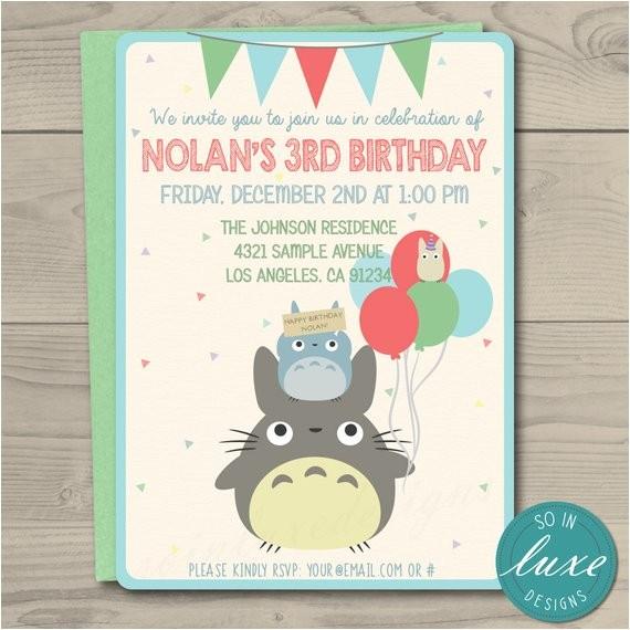 totoro birthday party invitation themed