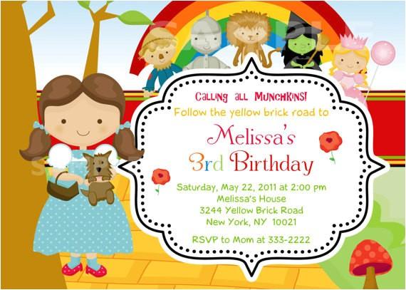 wizard of oz birthday party invitations