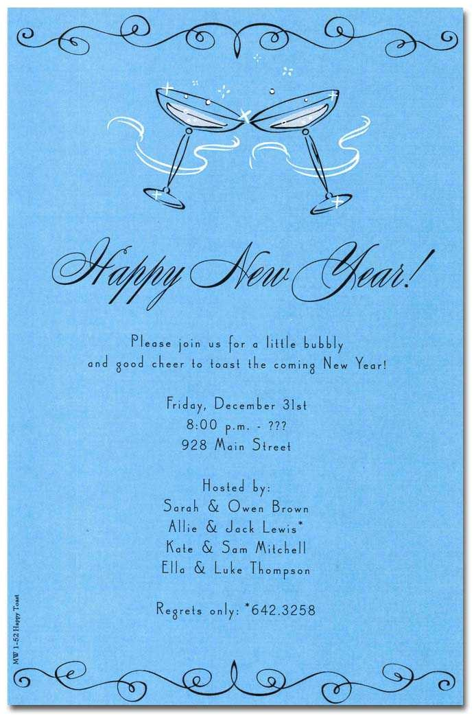 Year End Party Invitation Wording original End Of Year Party Invitation Wording Ideas at