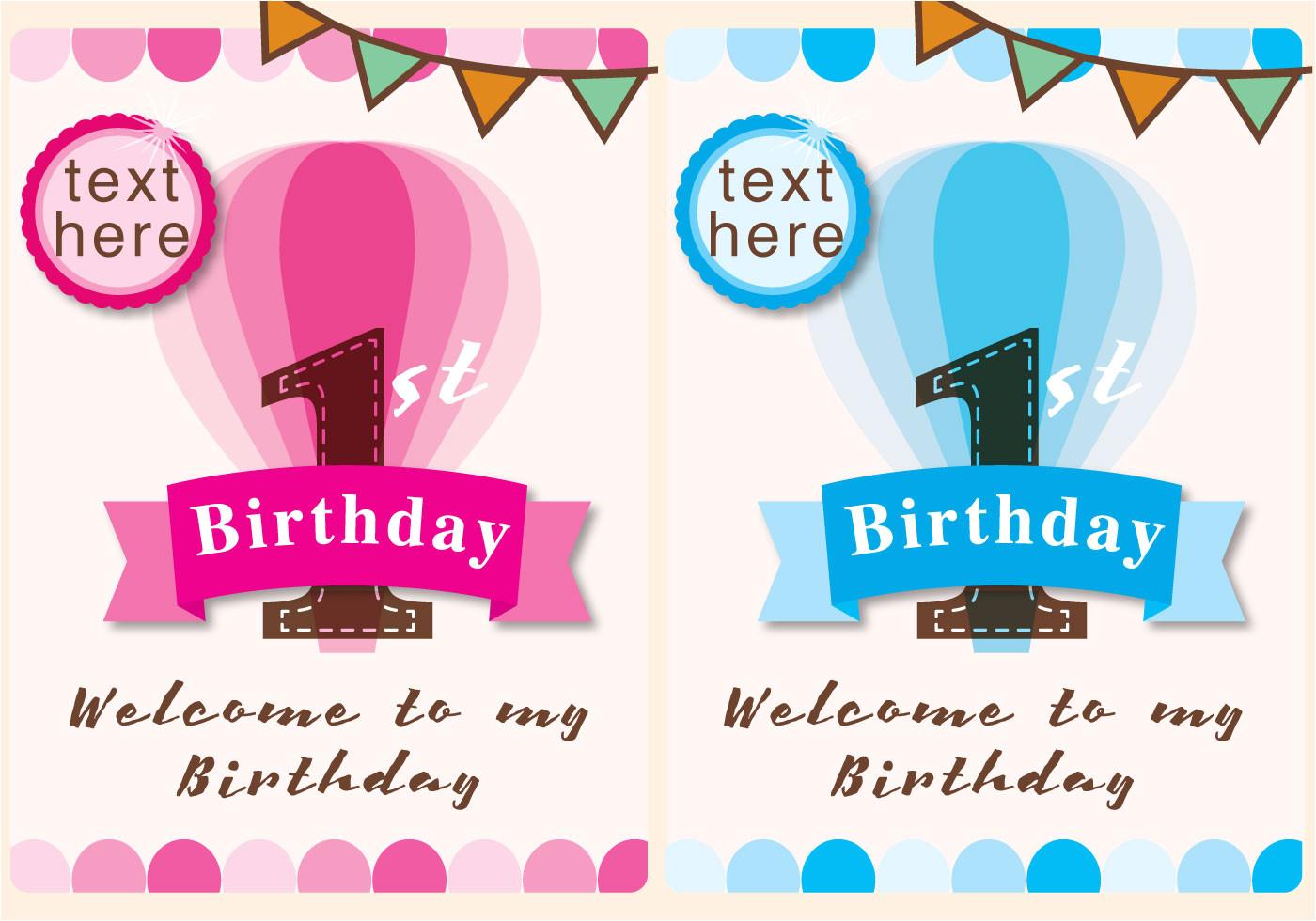 101622 invitation 1st birthday girl and boy