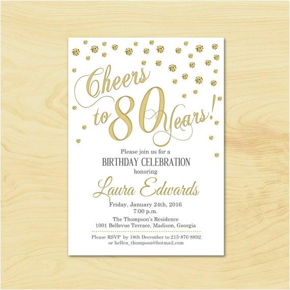 80th birthday invitation any age gold