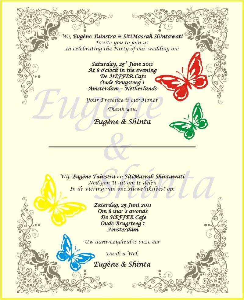 sample of wedding invitation card in english
