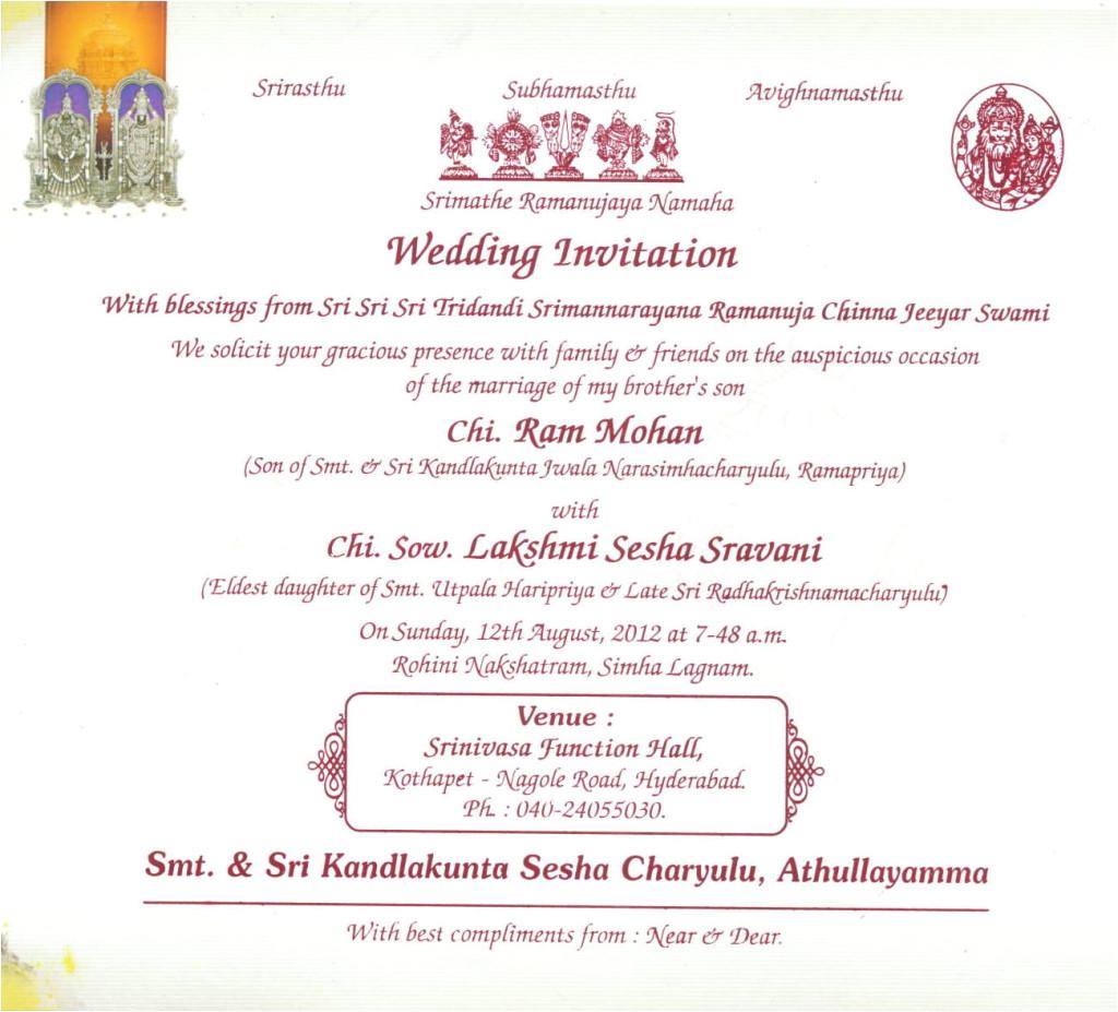 wedding invitation card in english