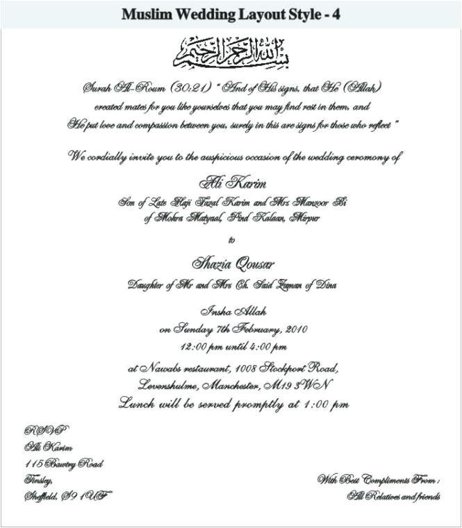 shradh invitation in english
