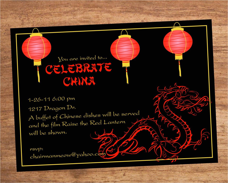 chinese china custom party invitation