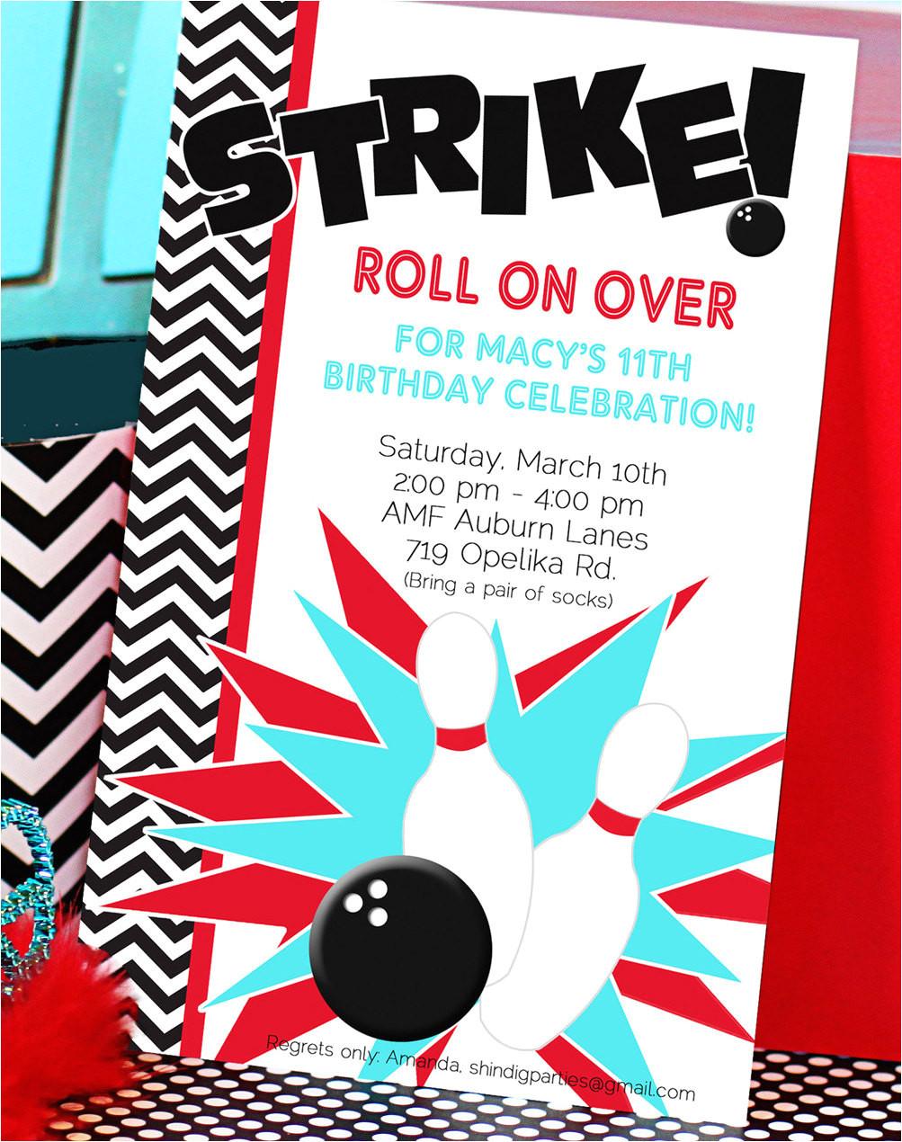 bowling party invitation bowling