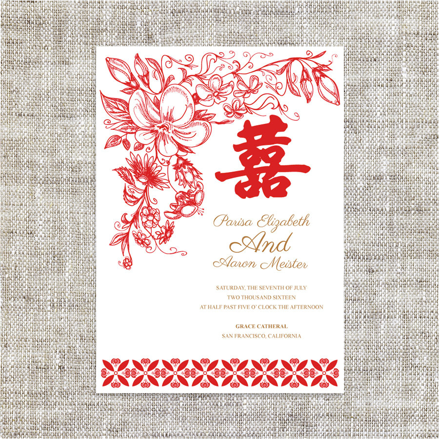 diy printable editable chinese wedding