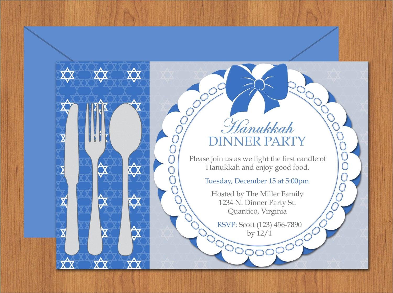 hanukkah dinner party invitation