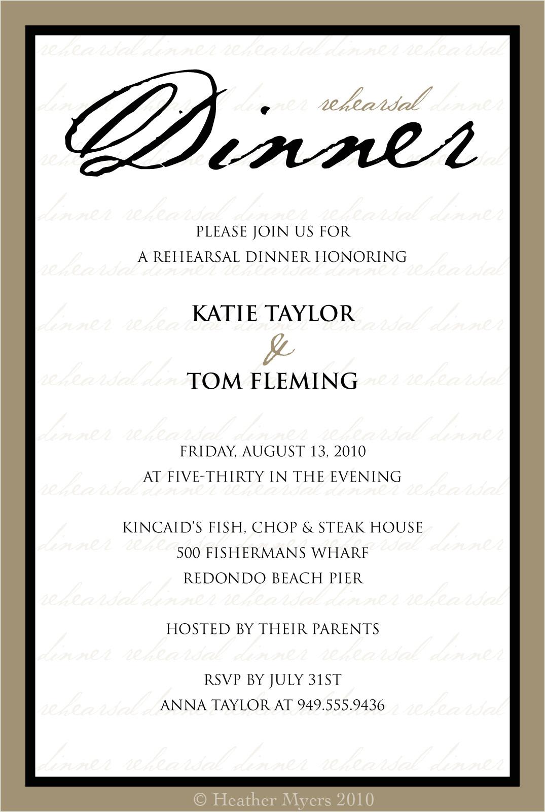 dinner invitation message
