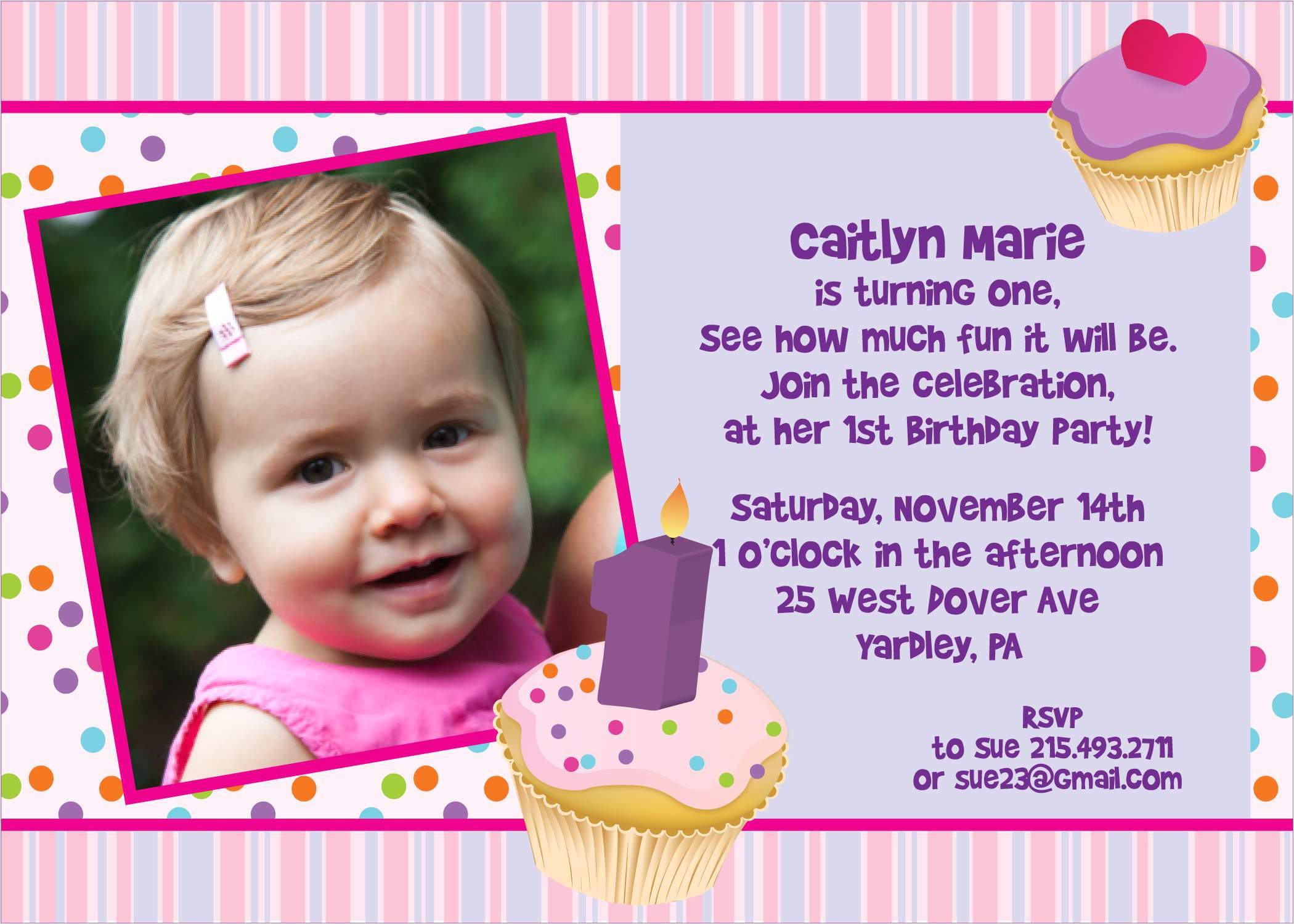 birthday invitation card maker application
