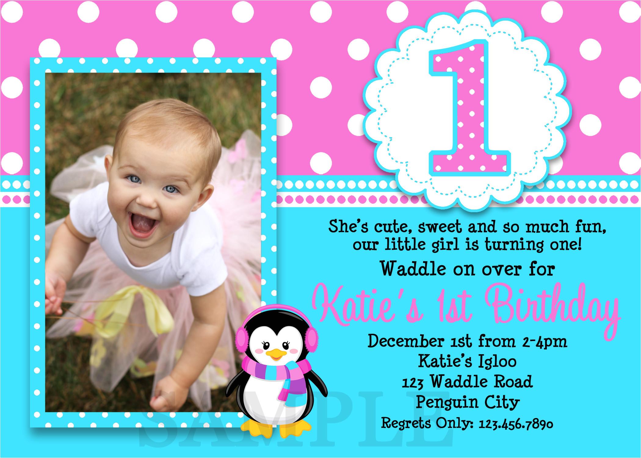 penguin girls 1st birthday photo party invitation